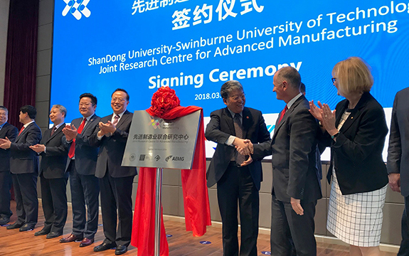 The Joint Research Centre in Advanced Manufacturing was officially launched at the Weihai Economic and Technological Development Zone in Shandong.