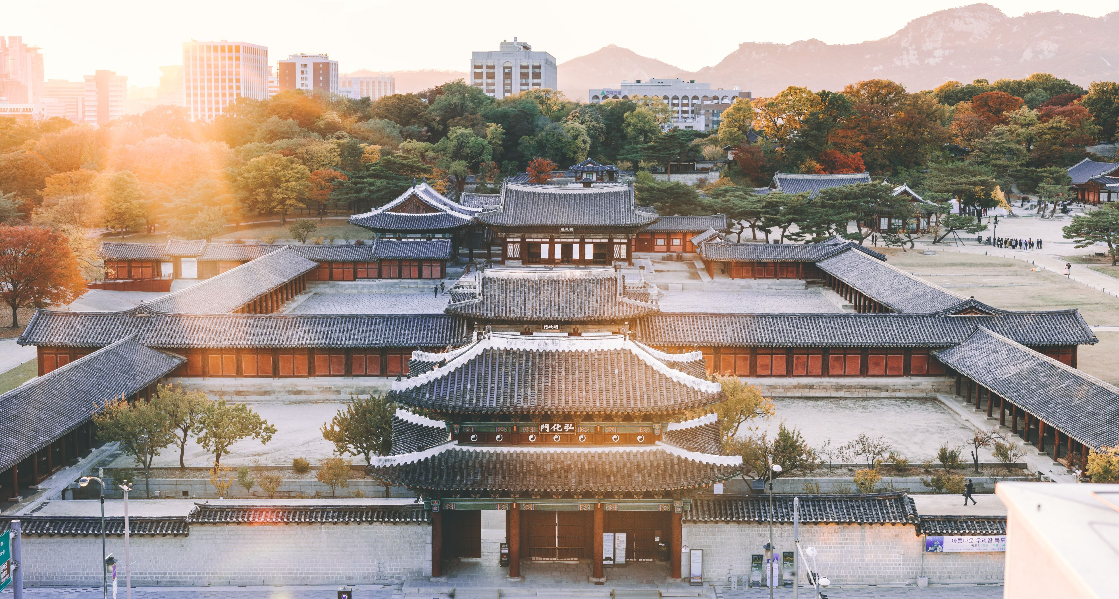 A palace in South Korea