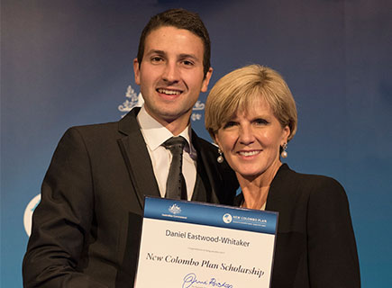Photo of Daniel Eastwood-Whitaker, winner of New Colombo Plan China scholarship 2015, with Julie Bishop